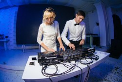 Creating Your Wedding Playlist for Your Wedding DJ